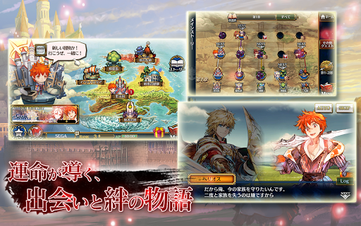 Chain Chronicle 3 v3.4.0 Mod Apk