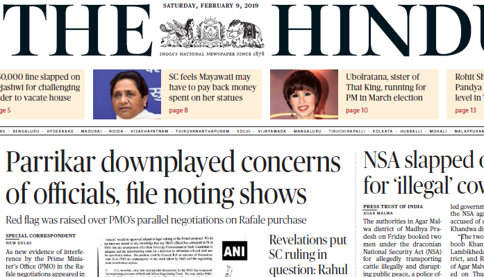 The Hindu ePaper Download 9th February 2019