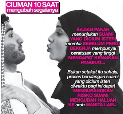 ciuman 10 saat, tips suami isteri