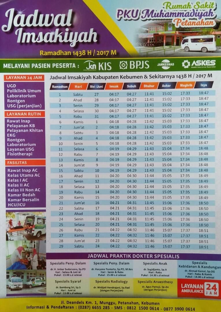 Jadwal Imsakiyah Kebumen 2017
