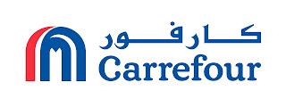 عروض كارفور مصر من 1 يناير وحتى 4 فبراير 2018