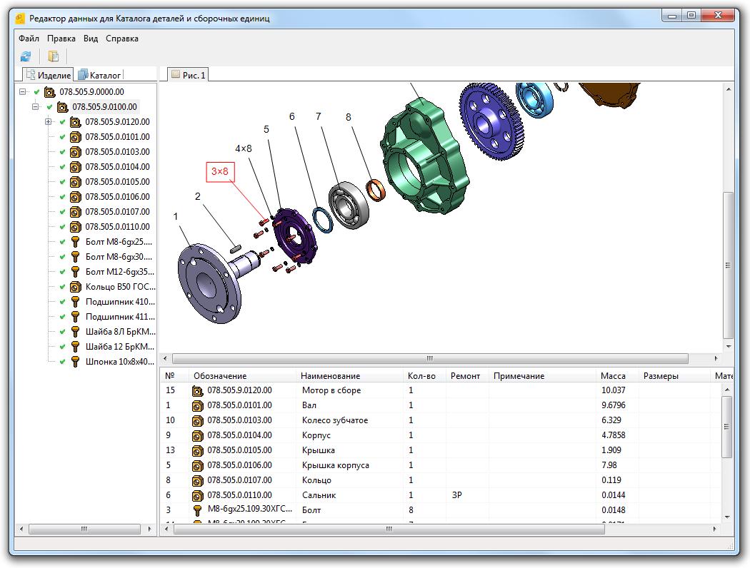 Программирование, Delphi и Лоцман: Illustrated Spare Parts