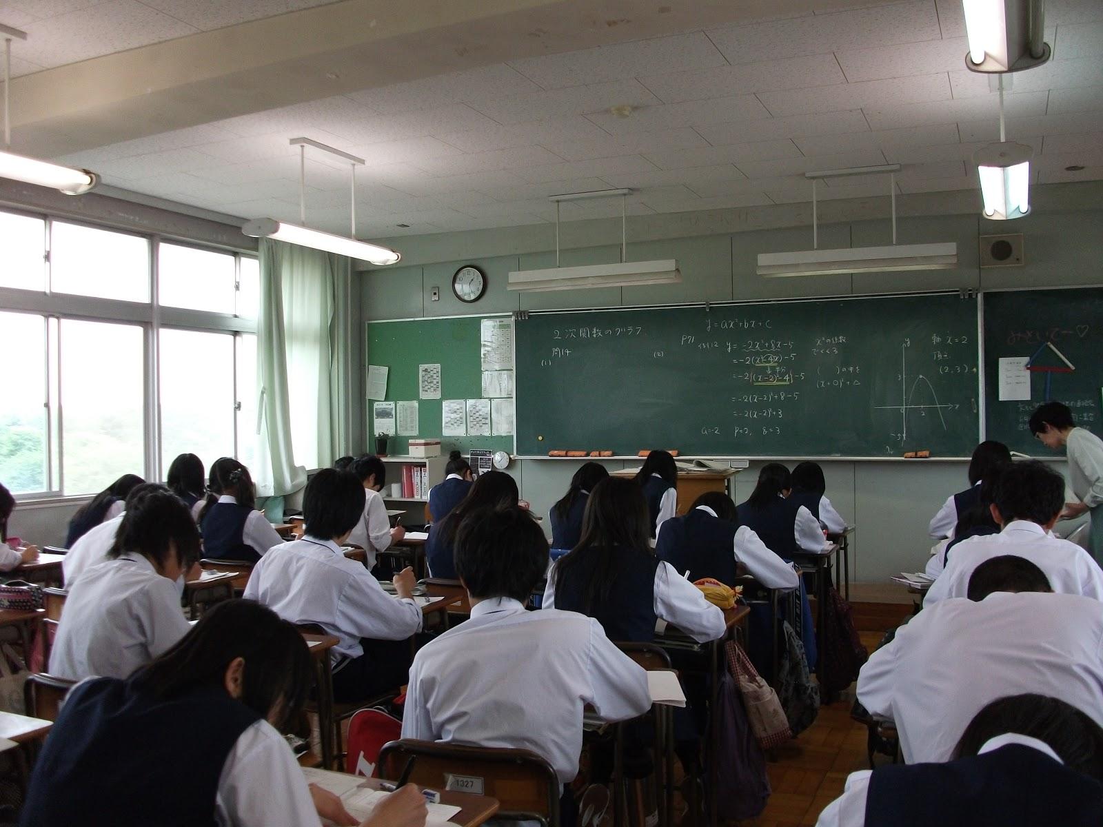 Image Result For Enaknya Ngentot Di Kelas Sampai Lemas