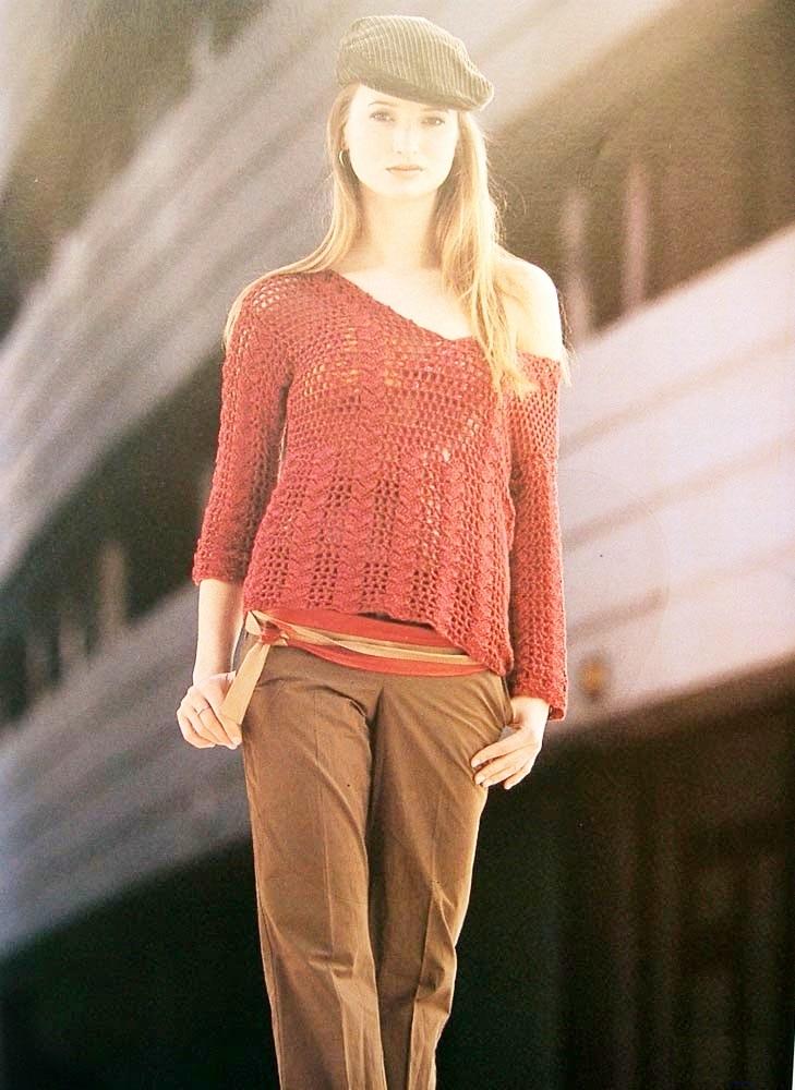 Jersey Hippie Crochet Patron
