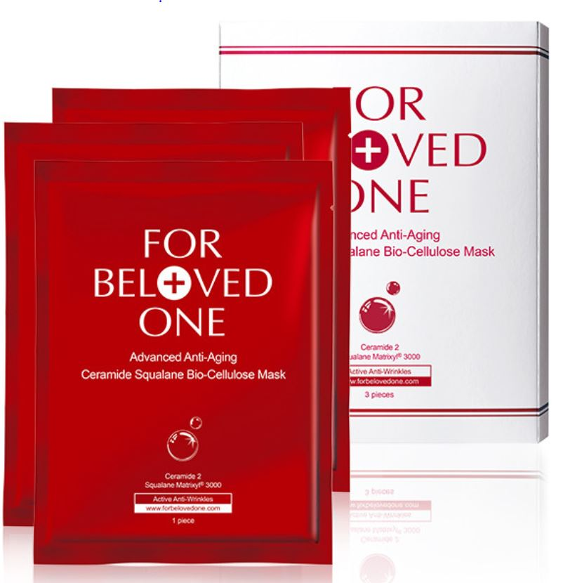 This Week I'm Obsessed With... For Beloved One Advanced