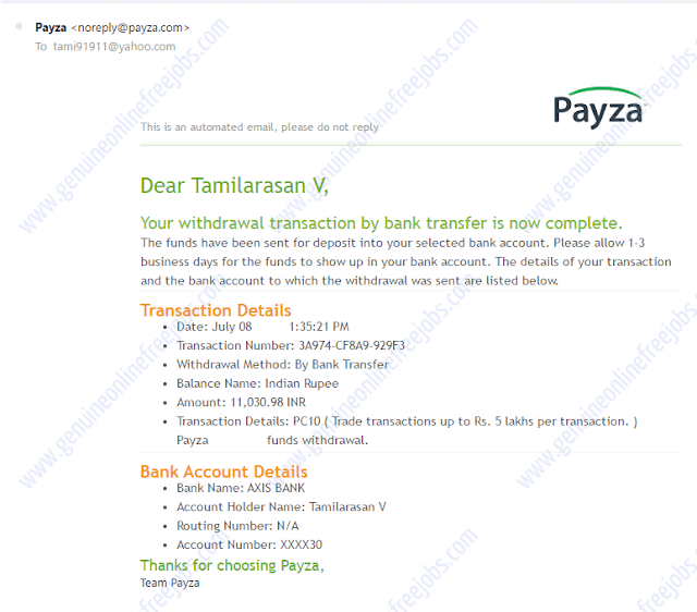 Payza to bank transaction complete