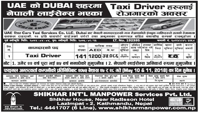 Jobs in Dubai for Nepali, Salary Rs 35,086