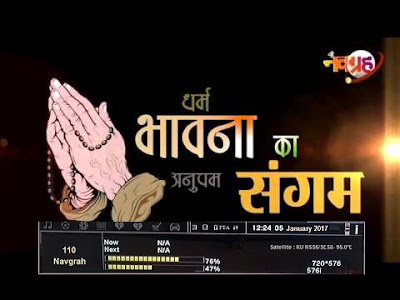 AASTHA Channel Available on DD Direct Plus, Watch Free to