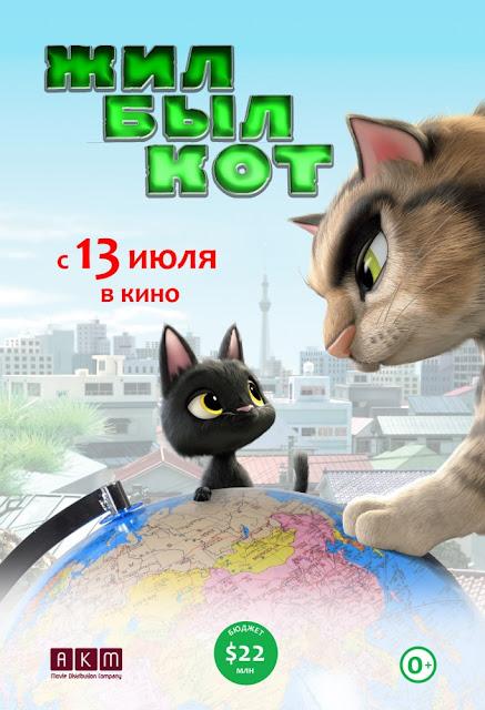 История маленького чёрного котёнка с гордым именем Рудольф