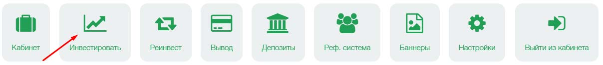 Регистрация в WorldCash 3
