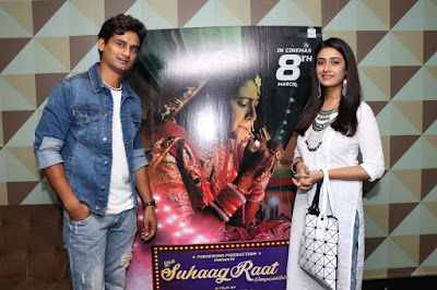 'Yeh Suhaagraat Impossible' premiere