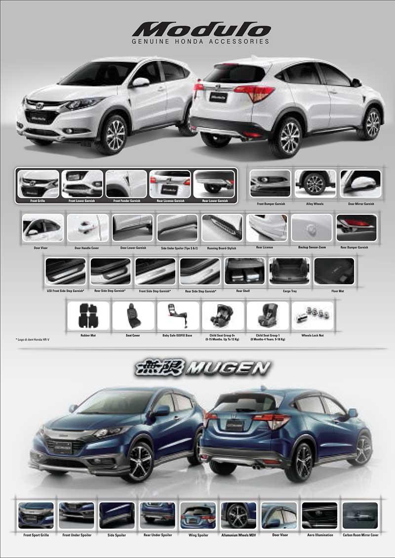 Aksesoris Honda BRV Bandung