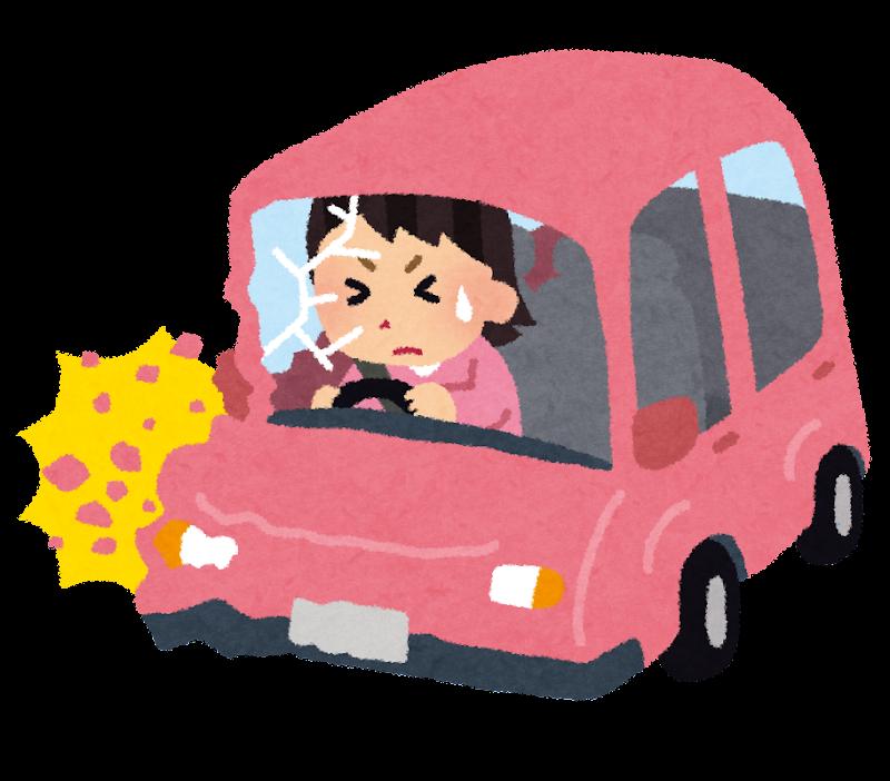 「車 事故 イラスト」の画像検索結果