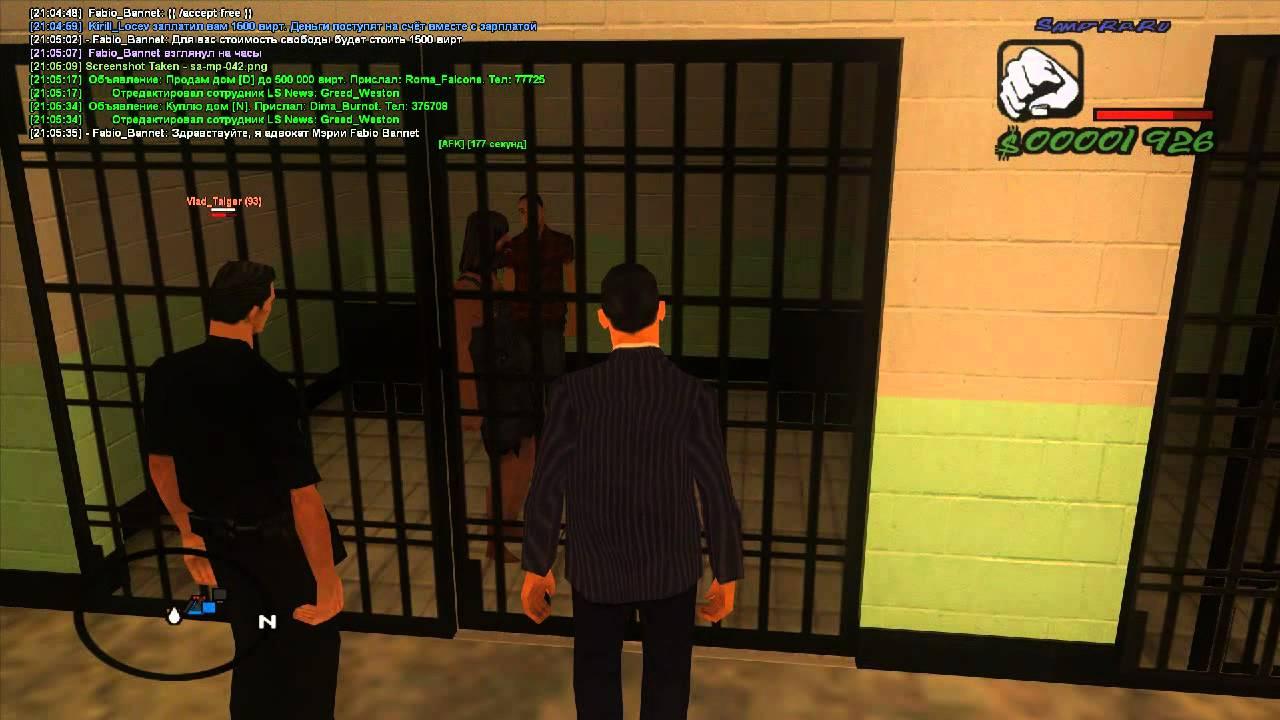Играть бесплатно онлайн игры работа форекс совы
