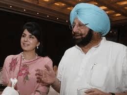 Punjab Cheif Minister Captain Amarinder Singh & Aroosa Alam Photos Pics Image Wallpapers