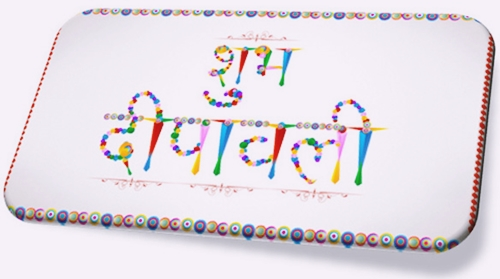 happy diwali 2016 poster download for free for school celebration