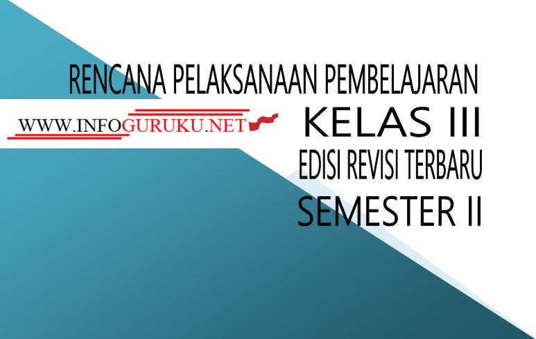 Rpp K13 Kelas Iii Revisi Terbaru Semester 2 Tahun 2018 Infoguruku
