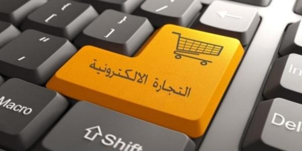تطبيق يشبة OLX لبيع وشراء المنتجات علي الإنترنت