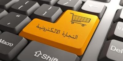 تطبيق OLX لبيع وشراء المنتجات