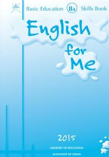 كتاب السكلزبوك انجليزي للصف الثامن