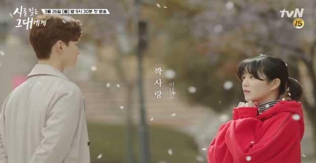 Drama Korea Terbaru Tayang Maret 2018