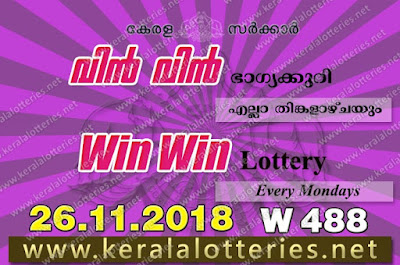 "KeralaLotteries.net, ""kerala lottery result 26 11 2018 Win Win W 488"", kerala lottery result 26-11-2018, win win lottery results, kerala lottery result today win win, win win lottery result, kerala lottery result win win today, kerala lottery win win today result, win winkerala lottery result, win win lottery W 488 results 26-11-2018, win win lottery w-488, live win win lottery W-488, 26.11.2018, win win lottery, kerala lottery today result win win, win win lottery (W-488) 26/11/2018, today win win lottery result, win win lottery today result 26-11-2018, win win lottery results today 26 11 2018, kerala lottery result 26.11.2018 win-win lottery w 488, win win lottery, win win lottery today result, win win lottery result yesterday, winwin lottery w-488, win win lottery 26.11.2018 today kerala lottery result win win, kerala lottery results today win win, win win lottery today, today lottery result win win, win win lottery result today, kerala lottery result live, kerala lottery bumper result, kerala lottery result yesterday, kerala lottery result today, kerala online lottery results, kerala lottery draw, kerala lottery results, kerala state lottery today, kerala lottare, kerala lottery result, lottery today, kerala lottery today draw result, kerala lottery online purchase, kerala lottery online buy, buy kerala lottery online, kerala lottery tomorrow prediction lucky winning guessing number, kerala lottery, kl result,  yesterday lottery results, lotteries results, keralalotteries, kerala lottery, keralalotteryresult, kerala lottery result, kerala lottery result live, kerala lottery today, kerala lottery result today, kerala lottery"