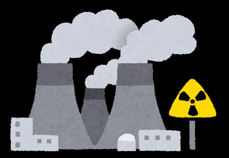 原子力発電所のイラスト かわいいフリー素材集 いらすとや