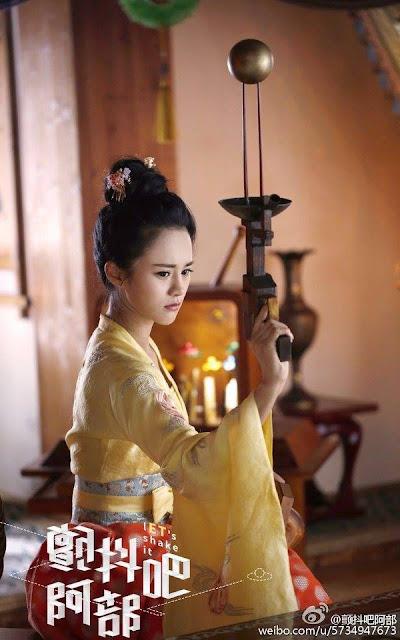 Zheng Ye Cheng Let's Shake It