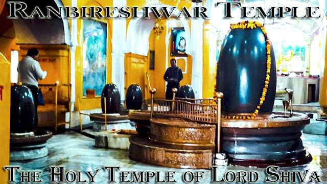 MysticTemples in India - The Mystic and Holy Temple of Lord Shiva in the Heart of City Jammu : The Ranbireshwar Temple  founded by Maharaja Ranbir singh