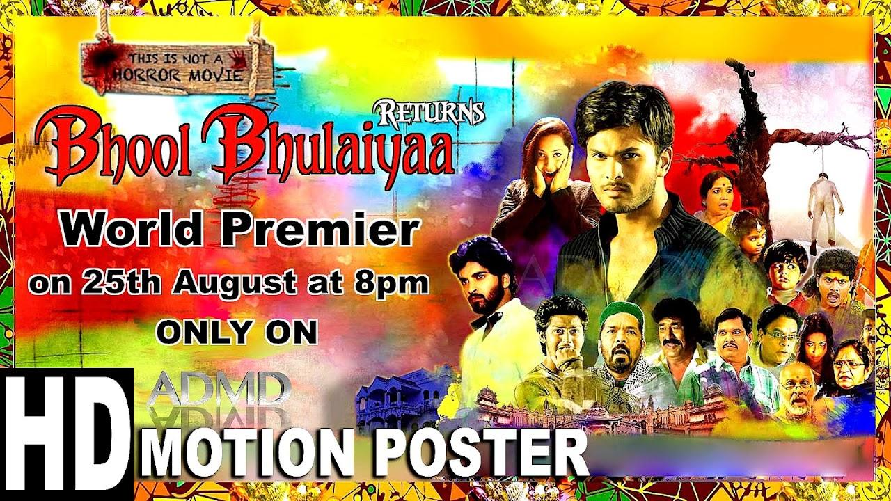 Bhool Bhulaiyaa Full Movie With English Subtitles - Title