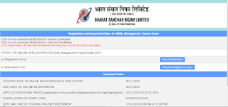 image showing official web of recruitment