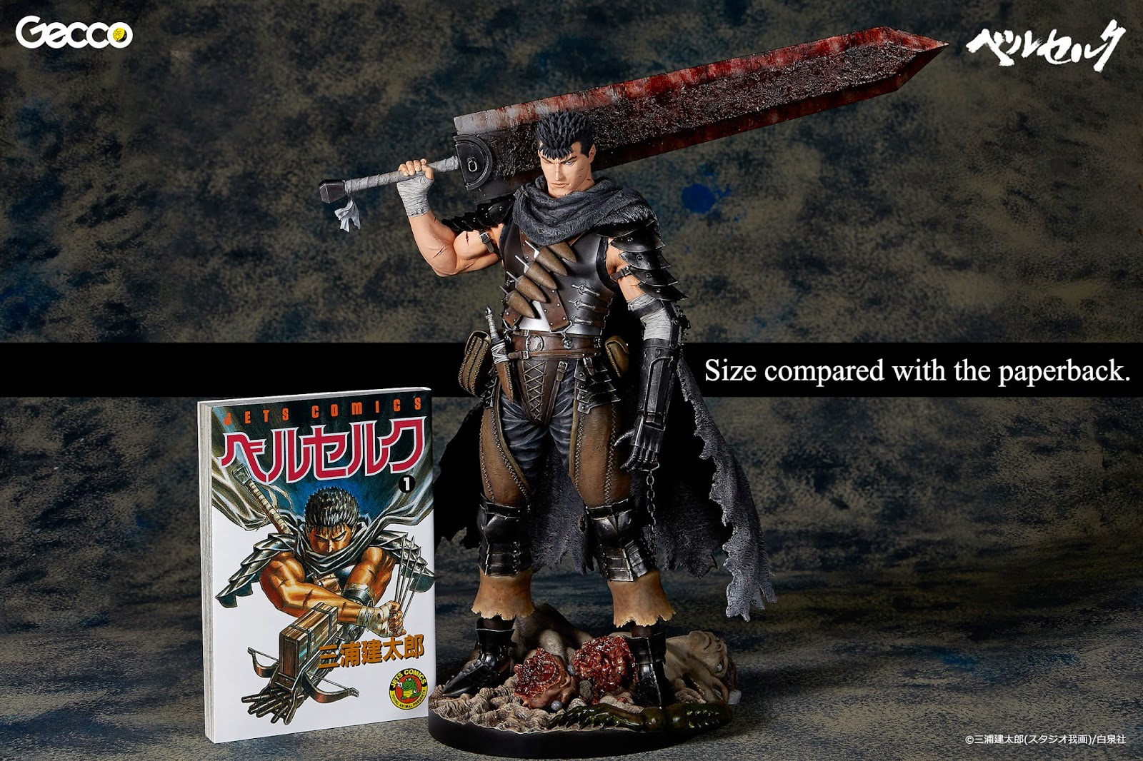 Collecting Toyz: Gecco's Berserk/Guts 1/6 Scale Statue