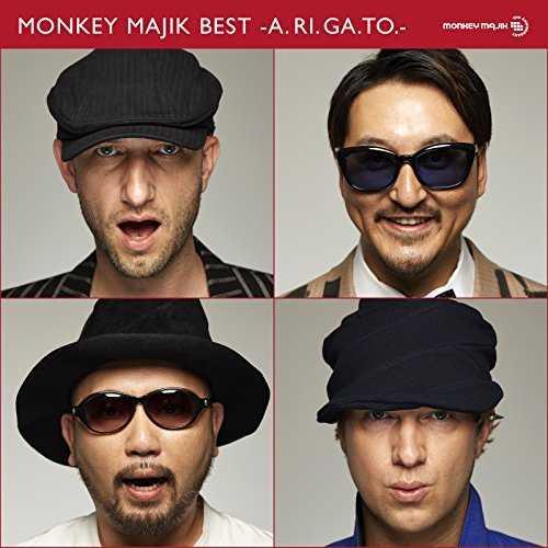 [Album] MONKEY MAJIK BEST – A.RI.GA.TO – (2015.10.21/MP3/RAR)