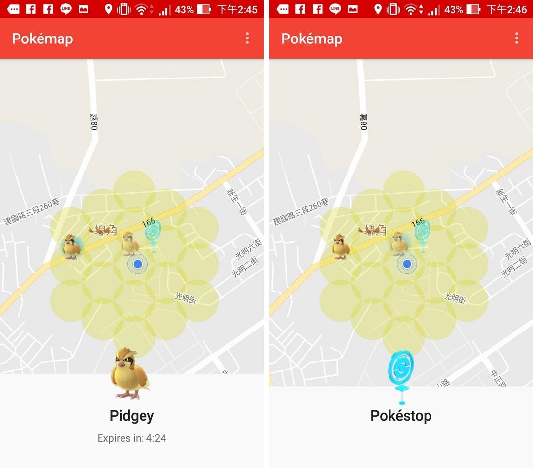 Screenshot 20160924 144557 - PokeMap - 全世界各地都通用的精準寶可夢雷達!補給站、道館以及寶可夢消失的時間通通可以查