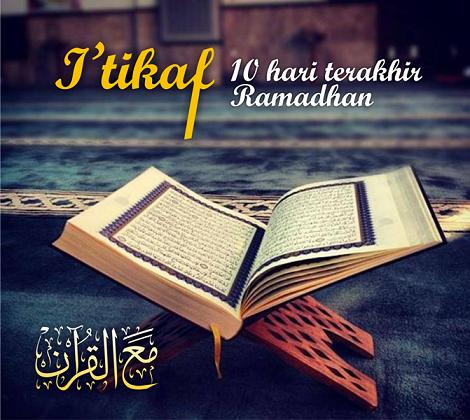Seperti Ini Cara Rasulallah SAW Beri`tikaf Ikutilah Untuk Meraih Lailatul Qadar