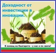 http://investiciite.blogspot.bg/2014/01/blog-post.html
