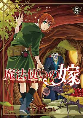 魔法使いの嫁 第01-05巻 [Mahou Tsukai no Yome vol 01-05] rar free download updated daily
