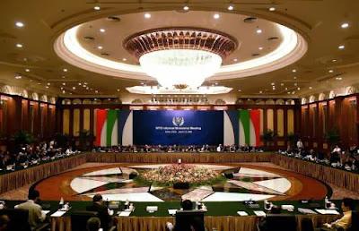 Organizacion Mundial Comercio OMC