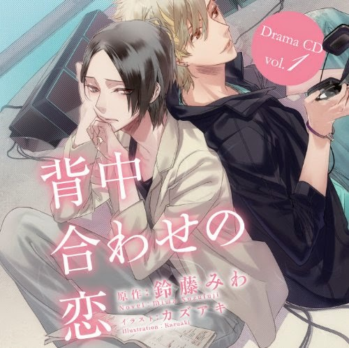 Hana awase drama cd download : Name of movies released in 2016
