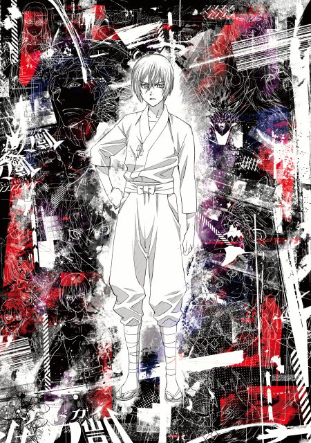 Sword Gai