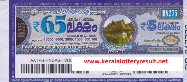kerala lottery result pournami rn 275