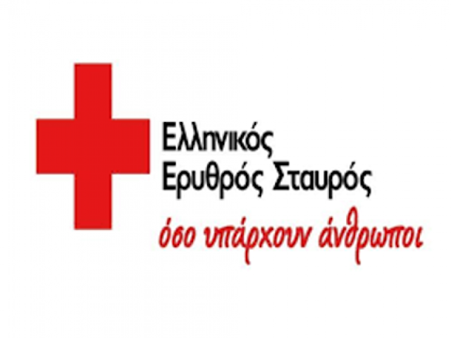 Νέα ημερομηνία διεξαγωγής Γενικής Συνέλευσης του Ελληνικού Ερυθρού Σταυρού