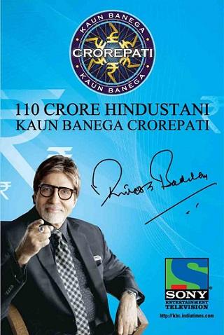 Kaun Banega Crorepati 04 September 300MB HDTV 480p