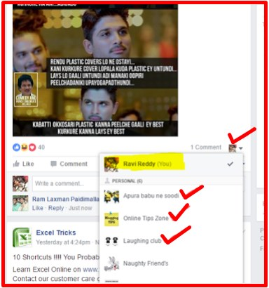 How To Comment As A Page On Facebook