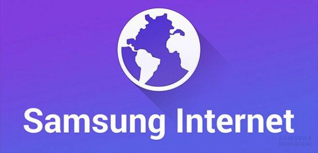 Samsung Internet - El Blog de HiiARA