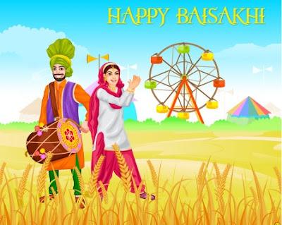 Baisakhi Wishes Image