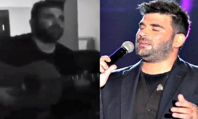 Αδημοσίευτο βίντεο: Ο Παντελίδης ερμηνεύει με την κιθάρα του το τραγούδι που έγραψε λίγο πριν πεθάνει
