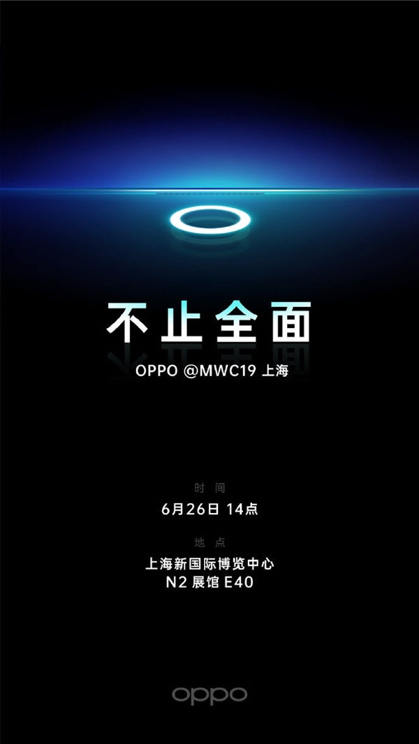 Oppo Sets To Launch The Worlds First Under-display Camera Phone On