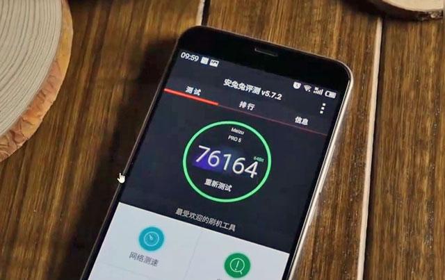 Meizu Pro 5 antutu score