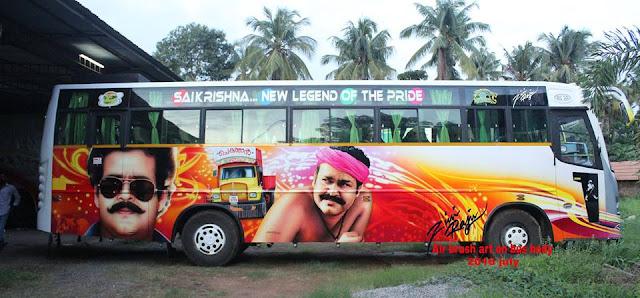 Air Brush Paintings On Tourist Buses By Artist Zini Raju Aanavandi